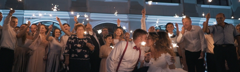 vecerna svadba
